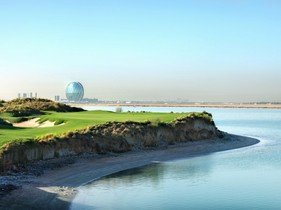 Full Day Private Abu Dhabi City Tour