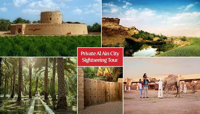 Private Al Ain City Sightseeing Tour